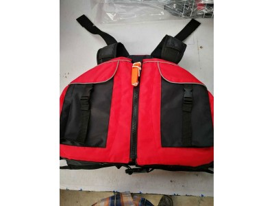 Oceanic Kayaks Buoyancy Aid
